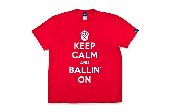 01KEEPCALM_RED01